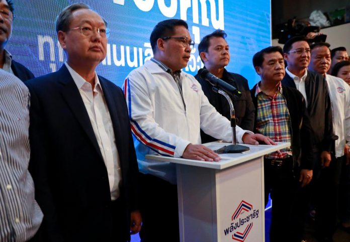 Rivals voice suspicions as Thailand's pro-army party leads election race