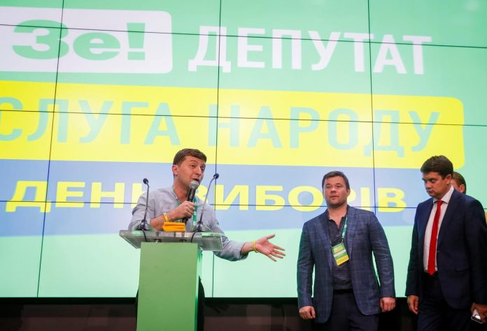 Ukraine president on course for commanding win in parliamentary election