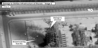 Evidence points to Iranian hand in oil attack, says Saudi alliance, as prices soar