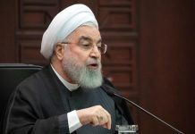 Iran to present plan for Gulf security at U.N. this week