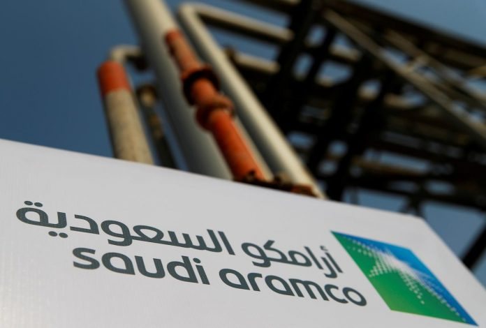 Saudi Aramco confirms to sell 0.5% to retail investors, lockup period for government