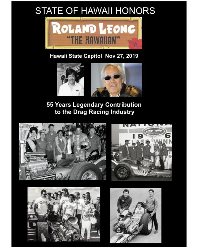 ROLAND LEONG TO BE RECOGNIZED BY STATE OF HAWAII