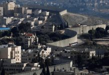 Netanyahu says proposed Palestinian capital will be in Abu Dis