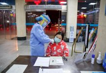China's Hubei province, center of virus outbreak, confirms 25 new deaths