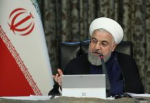 Rouhani: U.S. has lost opportunity to lift Iran sanctions amid coronavirus