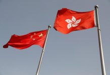 Hong Kong passes China national anthem bill amid protests by democracy lawmakers